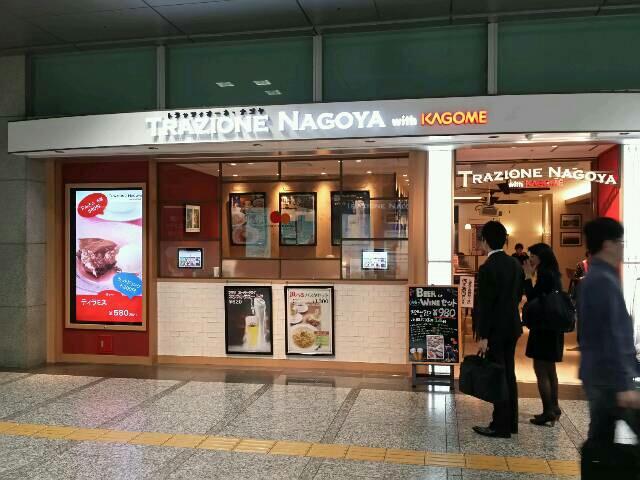 名駅KAGOMEレストラン